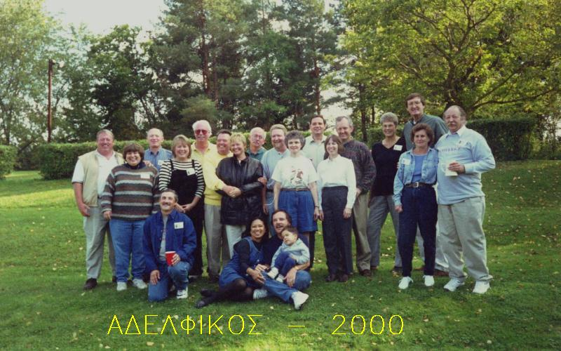 adelreunion2000.jpg